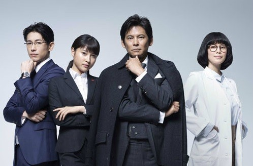 IQ246: Karei Naru Jikenbo TV Series, What a Smart Man