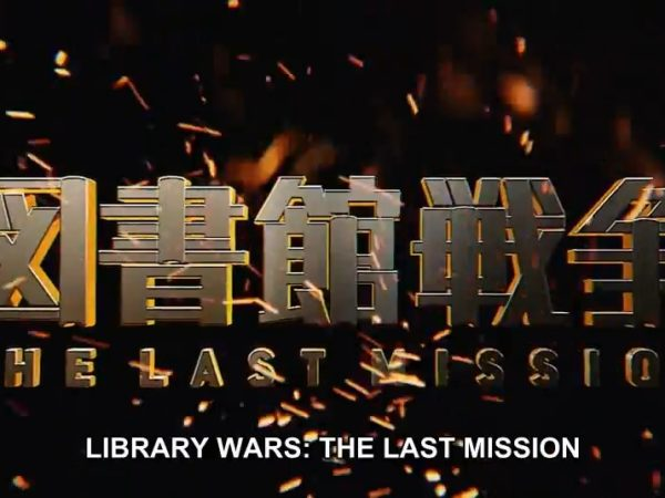 Library Wars: The Last Mission Movie Review