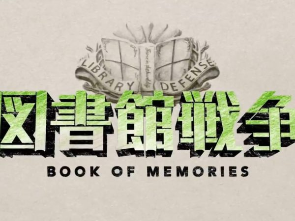 Library Wars: Book of Memories Review